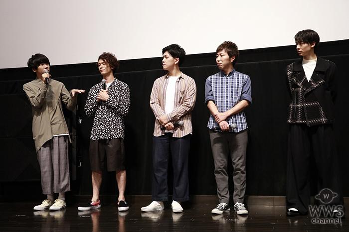 劇場アニメ『君の膵臓をたべたい』 高杉真宙、完成した映像を観て「鳥肌が凄かった」 sumikaは初の劇場舞台挨拶にライブより緊張!?