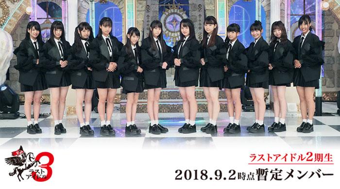 ラストアイドル、5thシングル『愛しか武器がない』 発売日が12月5日(水)に決定! 1期生&2期生の合同個別握手会の開催も!