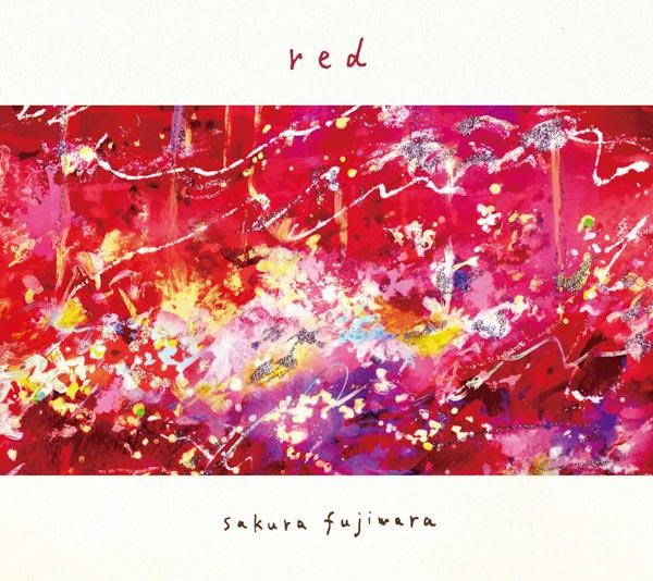 藤原さくら、3rd EP『red』の全曲トレーラー解禁!リリースに先んじて、『また明日』の先行配信もスタート!!