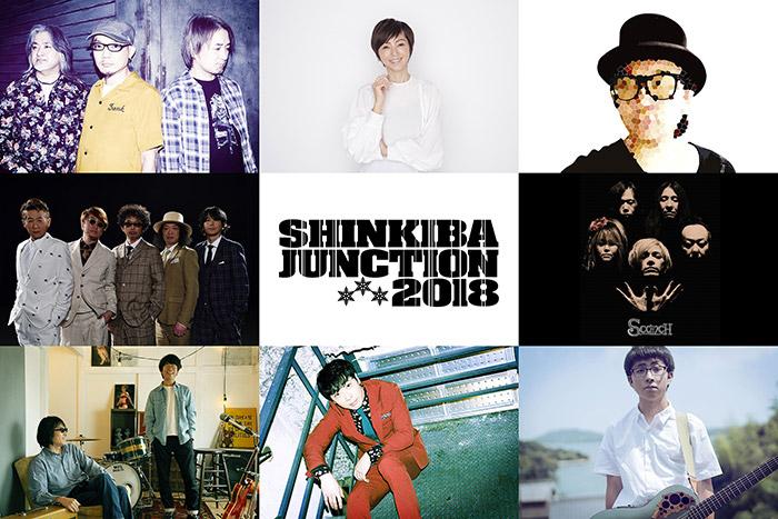 新木場で開催されたSPARKS GO GO主催のライブイベントをWOWOWで放送!出演は渡辺満里奈、ユニコーン、真心ブラザーズ、すかんち、堂島孝平ほか!