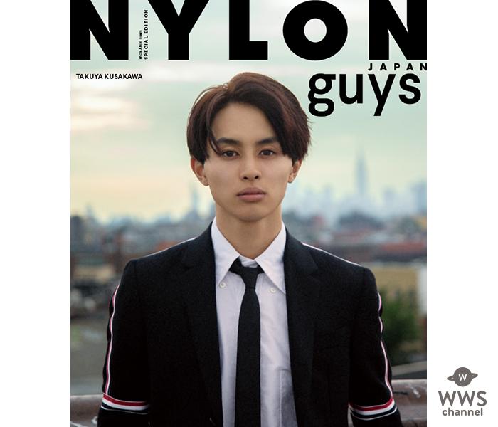 NYLON guys JAPAN のスタイルブック始動!超特急 タクヤのパーソナルマガジン『TAKUYA STYLE BOOK』発売決定!!