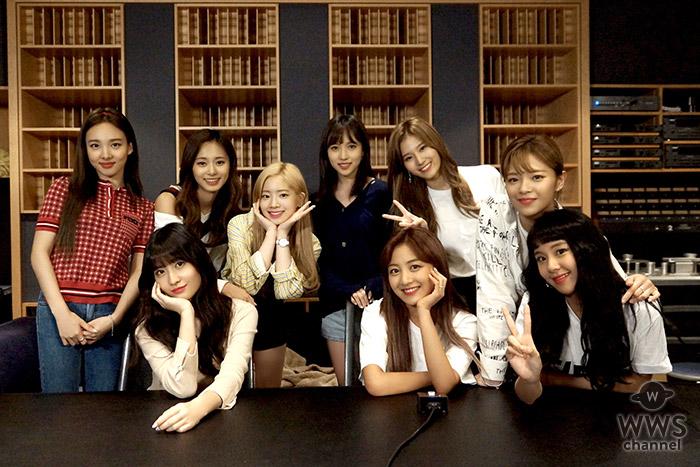 TWICE、新曲「STAY BY MY SIDE」が初ドラマ主題歌決定!ABCドラマ『深夜のダメ恋図鑑』主題歌に抜擢!