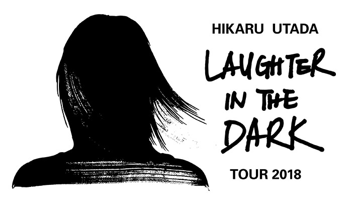 """宇多田ヒカル、11月から開催される宇多田ヒカル国内ツアー """"Hikaru Utada Laughter in the Dark Tour 2018"""" キービジュアル・ロゴが本日初公開!"""