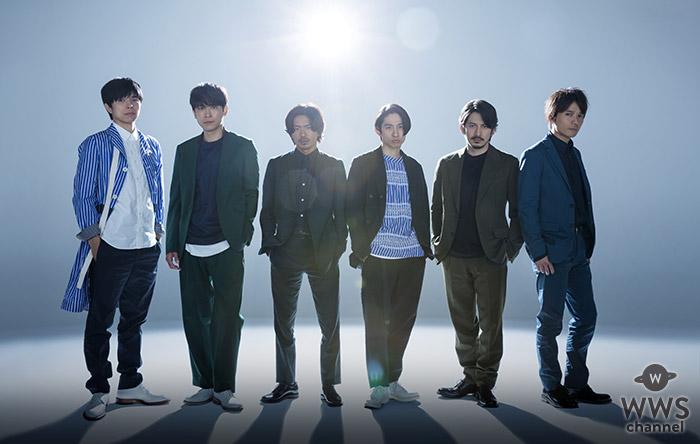 V6の新曲『Super Powers』がアニメ「ワンピース」の新主題歌に決定!