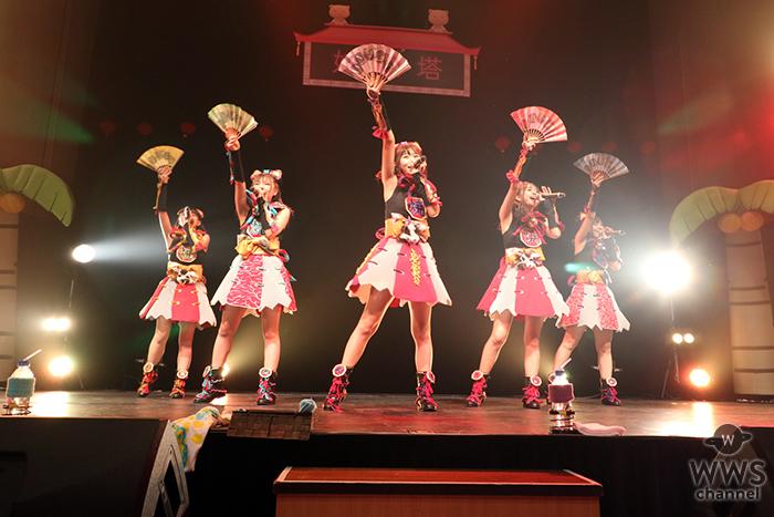 世界標準KAWAIIわーすたが全国ツアー完走!新曲は焼肉がテーマ!!
