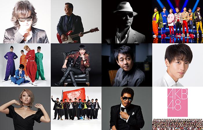 和田アキ子、デビュー50周年をお祝いする2日間のお祭り「ワダフェス」をWOWOWで12月放送決定!!