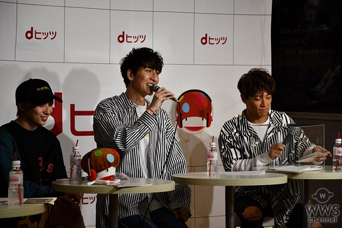 w-inds.がファン30名を前に繰り広げた相思相愛!?爆笑トークは必聴!「dヒッツ presents w-inds. プレミアムアーティストトーク」独占公開 !!
