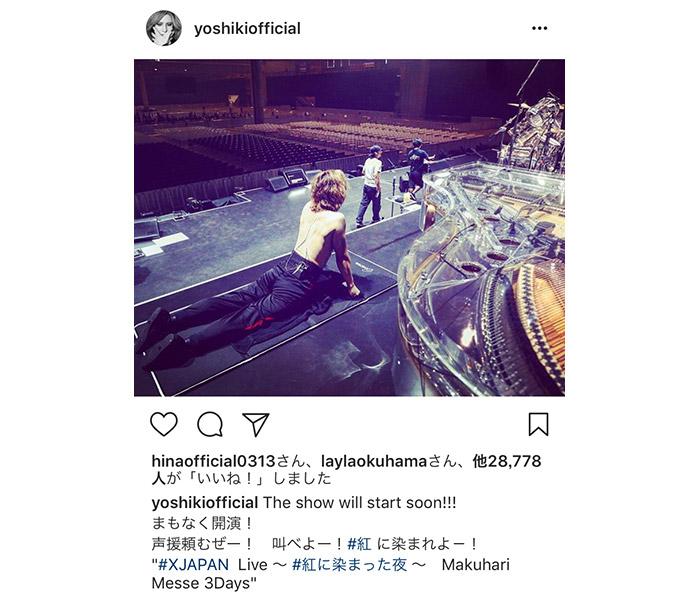 X JAPAN YOSHIKIが幕張3Days初日に気合いのポーズ!まさかの展開にファン歓喜!