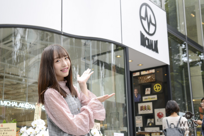 女子高生シンガー・内田珠鈴が食レポ初挑戦でフランス発スイーツを堪能!「ミシャラク 表参道」10月5日オープン。