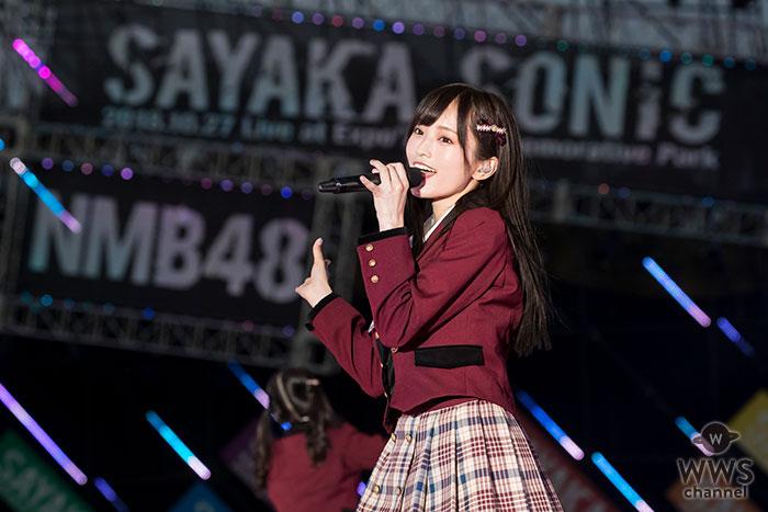 【ライブレポート】NMB48・山本彩が卒業コンサートで3万人を魅了!「これからの私の人生をかけて、恩返しをしたい」