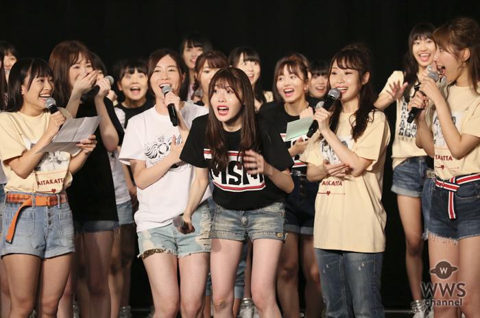 SKE48・谷真理佳がワタナベエンターテイメント所属決定!「10周年記念特別公演」でサプライズ発表!