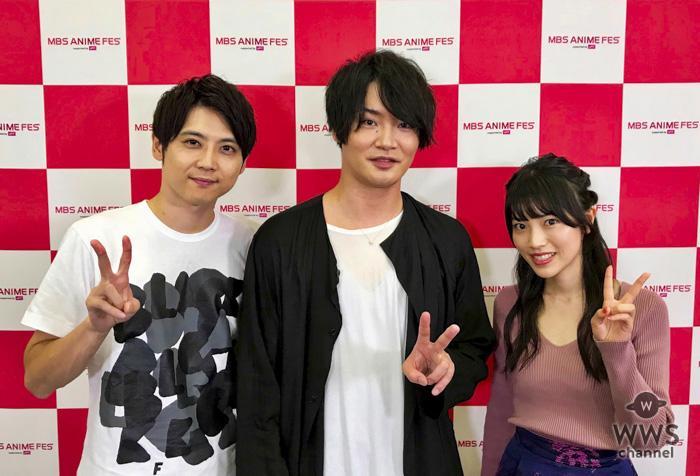 『MBS ANIME FES.2018』記念特番が配信決定!梶裕貴のコメント動画も公開!!
