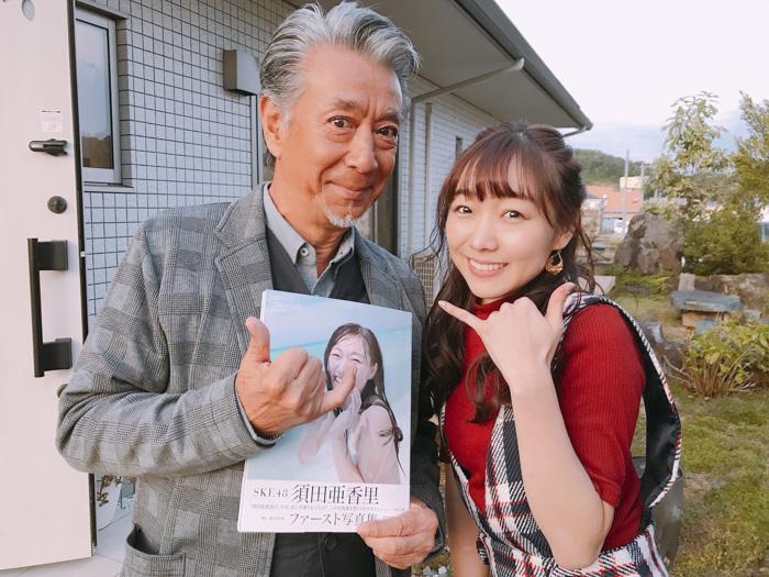 SKE48・須田亜香里、高田純次に写真集をPR!「みんなに愛される亜香里さん素敵です」と暖かな声!