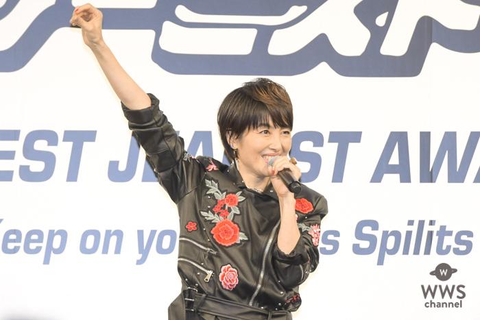 荻野目洋子が「第35回ベストジーニスト2018」を受賞!『ダンシング・ヒーロー』で喜びを体現!!