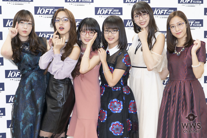 モーニング娘。'18のメガネ選抜メンバーが第31回 日本 メガネ ベスト ドレッサー賞 特別賞の表彰式に登場!「ハート型や星形のサングラスかけているメンバーにも是非注目して欲しい」