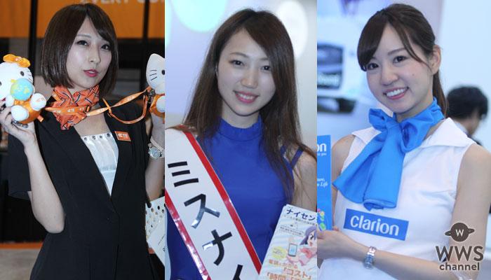 【写真特集】CEATEC JAPAN 2018(シーテック)に華やかなコンパニオンが集結!近未来のLAWSONブースが大盛況!