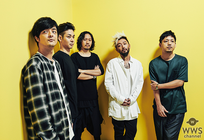 ORANGE RANGEの新曲「Family」が本日配信リリース !!