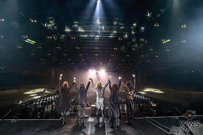 前代未聞のX JAPAN『無観客ライブ』 台風の影響で中止となった幻の日本公演最終日を YOSHIKI CHANNELで限定配信中!新たに誕生した伝説の一夜が凄すぎると話題に!