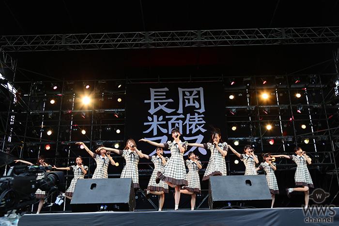 いよいよ開幕!「長岡 米百俵フェス~花火と食と音楽と~ 2018」快晴の空の下、NGT48・岸谷香・FLOWらが熱演!