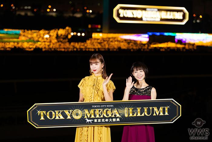 TOKYO MEGA ILLUMINATIONがオープン! 点灯式に藤田ニコル、吉谷彩子が登場!