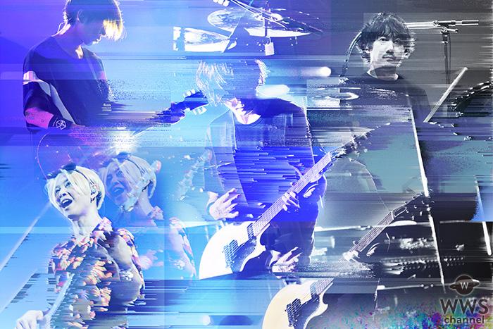 BUMP OF CHICKEN、ニューシングル「話がしたいよ / シリウス / Spica」をリリース&映画『億男』×主題歌のコラボMV公開!!