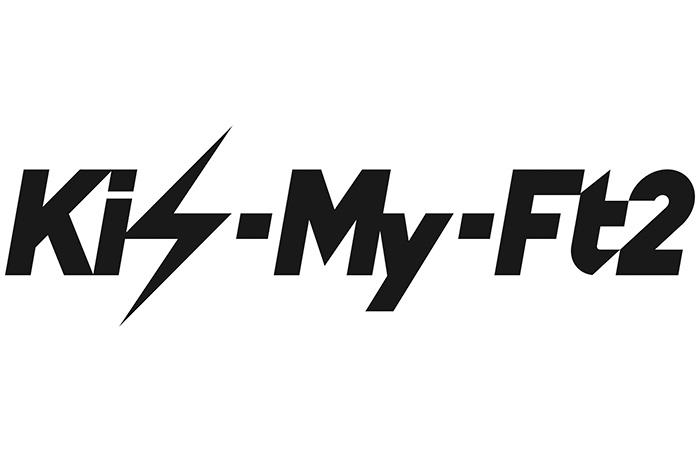 Kis-My-Ft2(キスマイ)、初の5大ドームツアーLIVE DVD & Blu-ray発売決定!