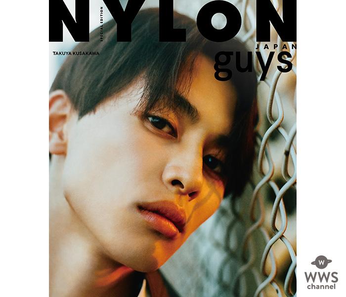 NYLON guys JAPANの初のスタイルブック 《超特急 タクヤ》パーソナルマガジン『TAKUYA STYLE BOOK』 発売記念イベントが決定!