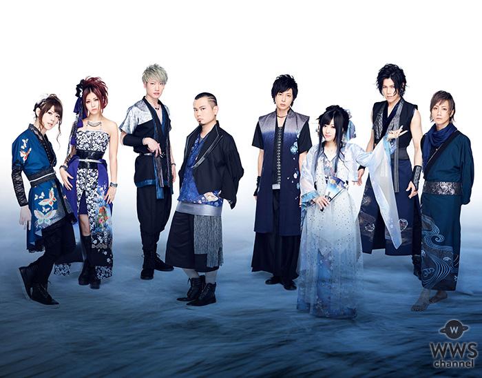 和楽器バンド、チケット申し込み殺到を受け「大新年会2019さいたまスーパーアリーナ」の追加公演が決定!