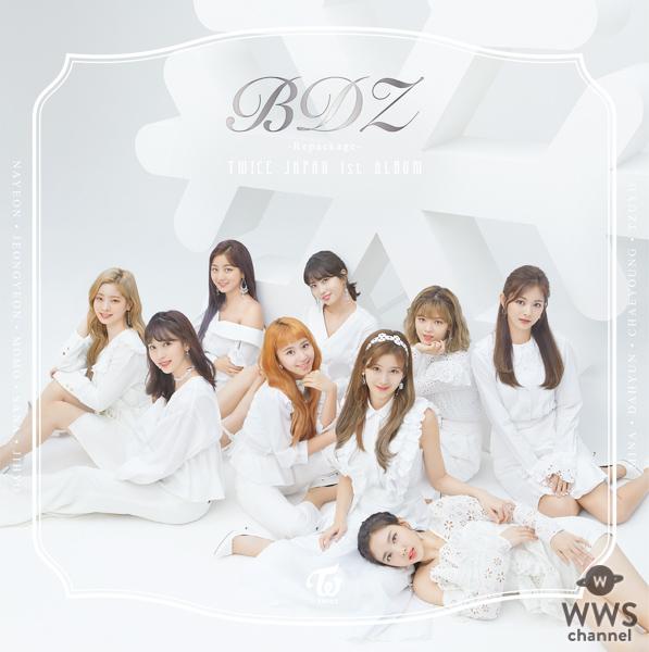 2019年ドームツアーを発表したTWICE 『BDZ』リパッケージアルバムのリリースが決定!「STAY BY MY SIDE」は日本作品史上初のセツナUPテンポの楽曲!!
