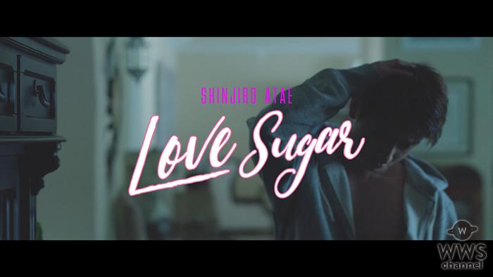 與真司郎(AAA) 、11/26発売のAnniversary Album『THIS IS WHO I AM』収録ダンス曲「Love Sugar」MV公開 & 楽曲先行配信開始!