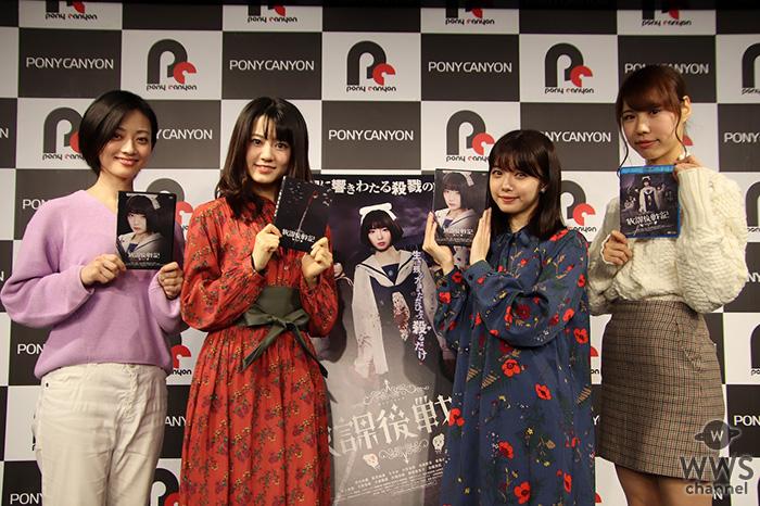 元NMB48市川美織、「愛情だらけの作品!」映画初主演作『放課後戦記』ブルーレイ&DVD発売記念イベント開催!