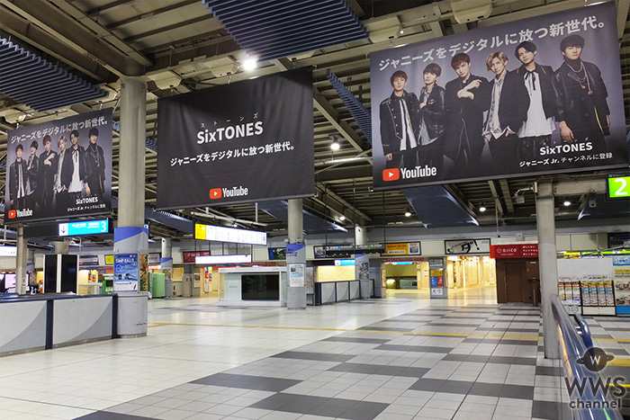 「YouTube アーティストプロモ」キャンペーンにSixTONESが登場!