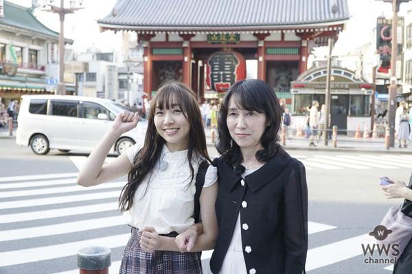 SKE48・須田亜香里が母と親孝行の東京旅へ!親子水入らずで本音トークも!?