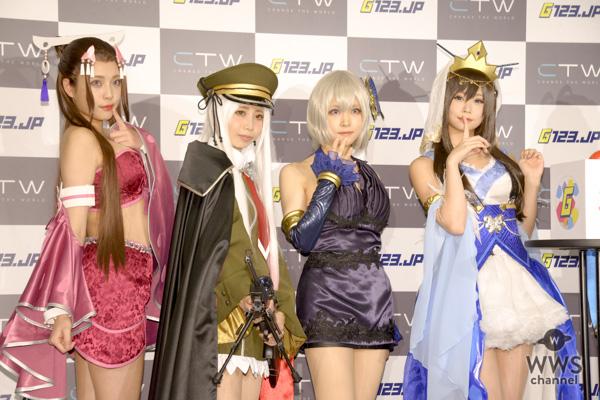人気コスプレイヤー・五木あきらが「G123.jp」のキャンペーン発表会に登場!