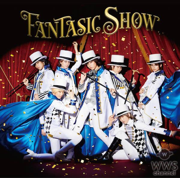 ザ・フーパーズ、ニューアルバム『FANTASIC SHOW』全曲トレーラー公開! 新曲・パーティーソング「Cheers!」にはスペシャルメンバーとしてi☆Ris 澁谷梓希の参加を発表!!