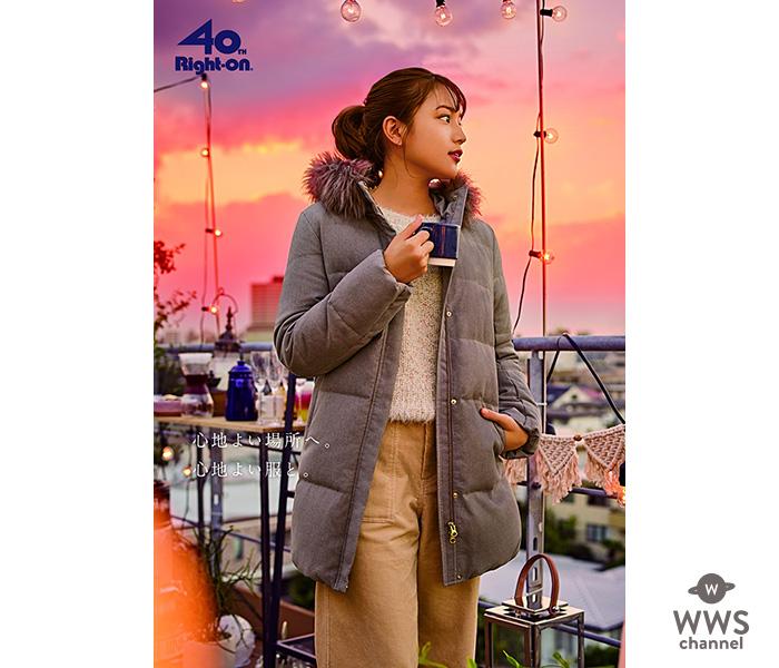 川口春奈、雪が舞う中冬を楽しむ『ライトオン40周年 冬の光篇』 店頭・webで先行公開!