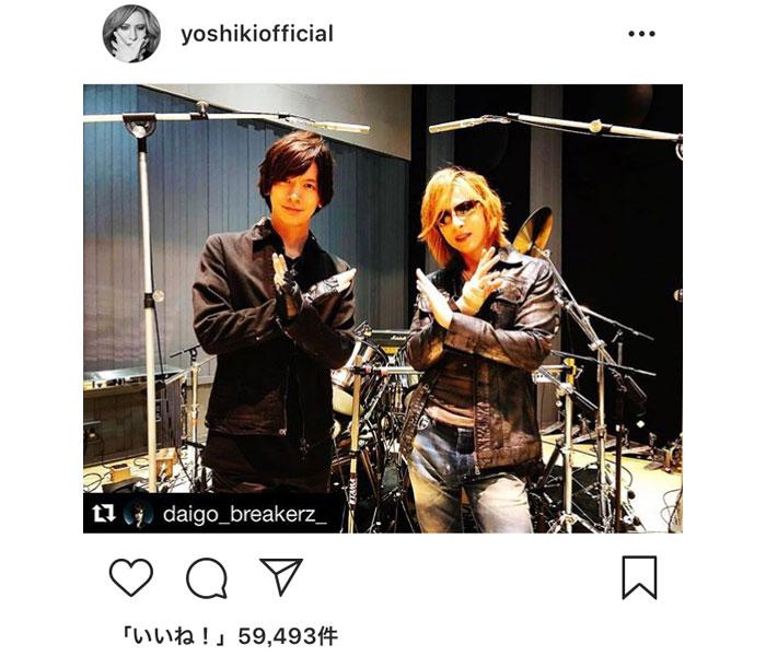 X JAPAN YOSHIKIとDAIGOが「ダブルXポーズ」ショット公開!「今度は音楽でコラボ出来たらイイですねぇ」と期待の声!!