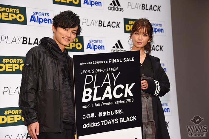 AAA 宇野実彩子のadidasコーデプレゼントにファン感涙!SKY-HIによるイベント限定「PLAY BLACK」ラップで会場大興奮!<SPORTS DEPO・ALPEN 「ADIDAS PLAY BLACK キャンペーン」WEBCM発表イベント>