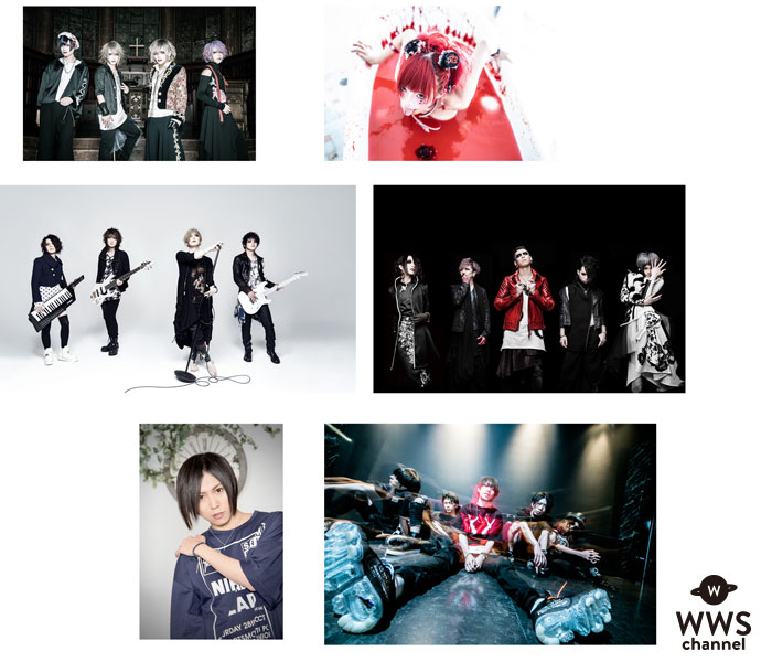 「VisUnite」(ヴィジュナイト)が主催する「VisUnite Fest Special Edition Vol.4」、年内最後を締めくくる豪華出演者発表!!
