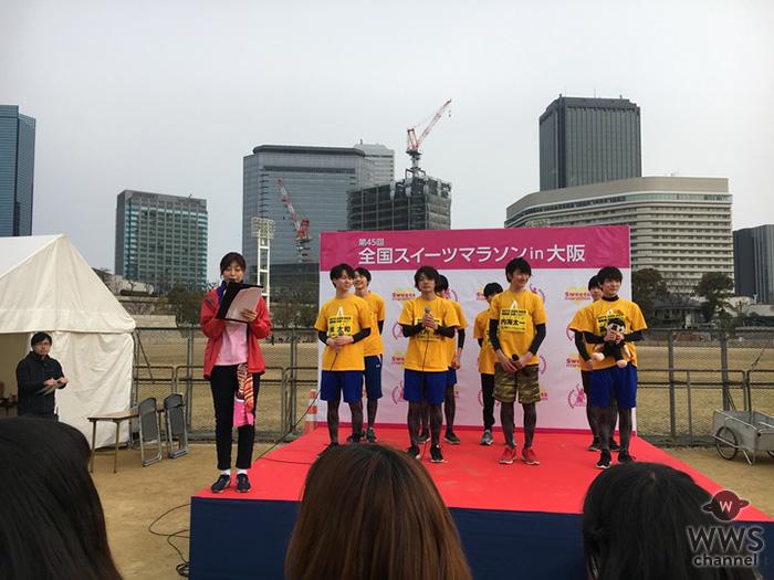 """""""BOYS AND MEN"""" がやってくる!スイーツマラソンin愛知にて、スペシャルステージ開催!参加者限定企画も!!"""