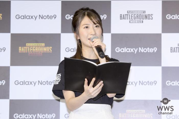 元AKB48・石田晴香が「Galaxy Championship 発表会」のMCに登場!