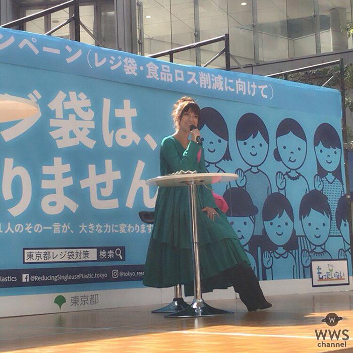 hitomiが「レジ袋もったいないキャンペーン」ステージイベントに出演!