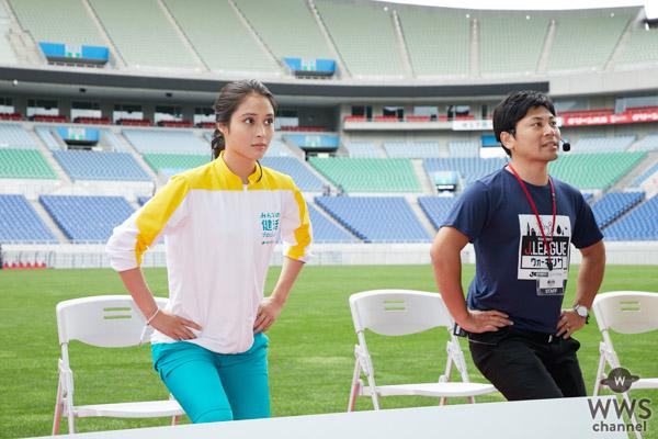約1500人の前で広瀬アリスがスターターにチャレンジ!「明治安田生命 Jリーグウォーキング in SAITAMA」開催レポート