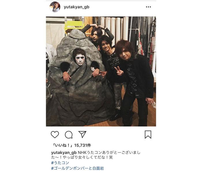 ゴールデンボンバー・喜矢武豊がNHKうたコンでシュールな集合写真を公開!「紅白に出演させて下さい」とファンの声も!