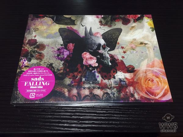 Sads・清春が活動休止前、最後のアルバムをPR。「これは買わざるを得ない」と期待の声!