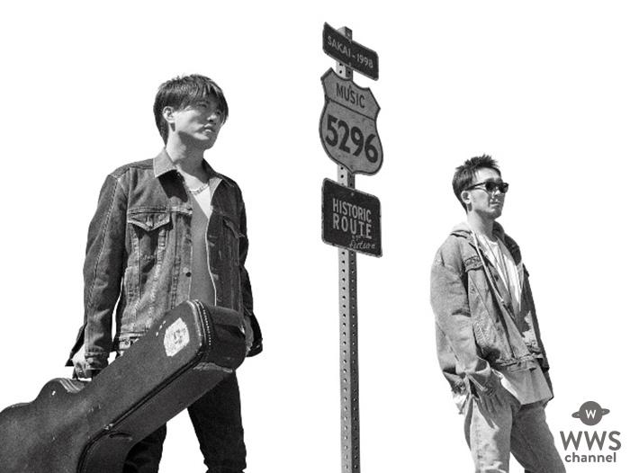 コブクロ、20周年記念ソング「晴々」 のMVが完成!デビュー前のストリートライブの貴重映像や、20年の歴史が詰まったドキュメンタリーに!