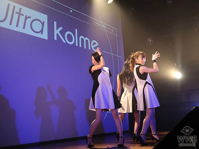 3人組ガールズユニットcallmeが kolmeへ改名を発表!「海外活動を視野に」