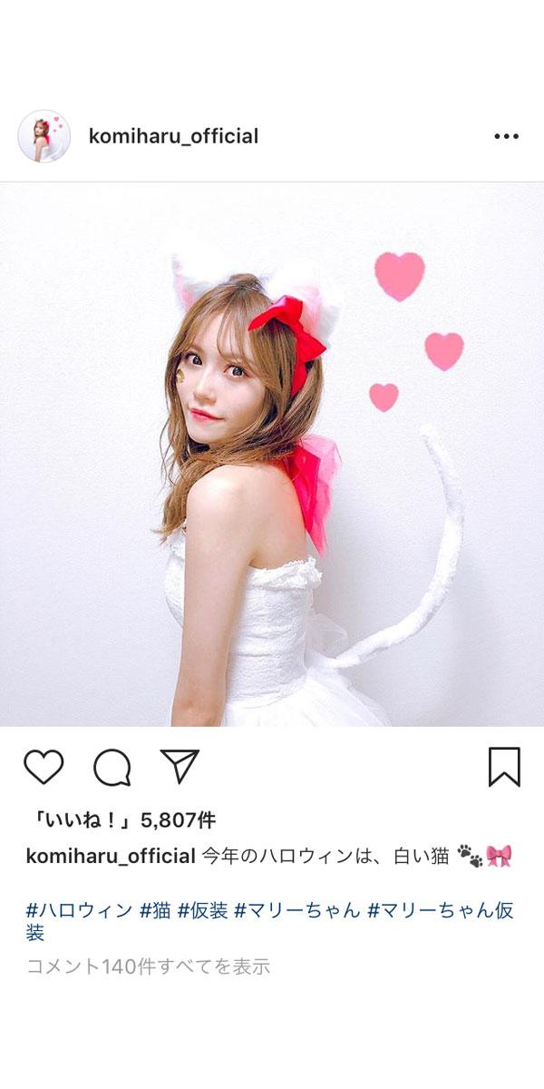 AKB48・込山榛香のハロウィン白猫コスに「悩殺されました」「悩殺されました」と絶賛の声!