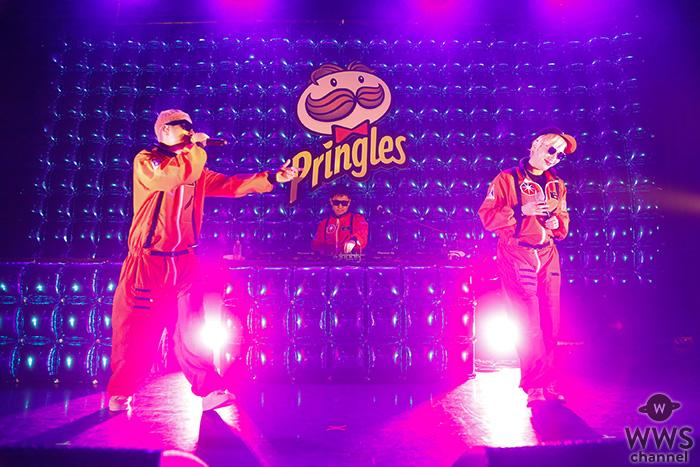 完全招待制のシークレットLIVEイベント 「Beyond Pop Supported by Pringles」開催!m-flo、水曜日のカンパネラ、chelmico、WONK等豪華アーティストらが熱演!!