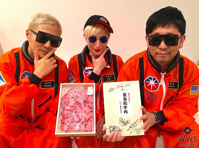 m-floと火星で焼肉パーティー!? 新曲「MARS DRIVE」配信記念プレゼントキャンペーン発動! そして本日「アウトxデラックス」出演!